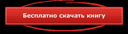 Загрузка Adobe Acrobat Reader DC | Бесплатное